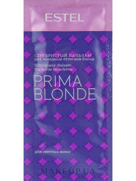 Серебристый бальзам для холодных оттенков блонд