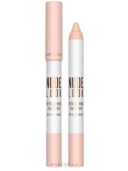 Golden rose nude look retouching face pen