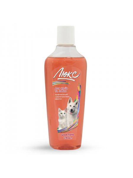 Шампунь для кошек и собак Природа «Люкс» 240 мл (для ухода за кожей)