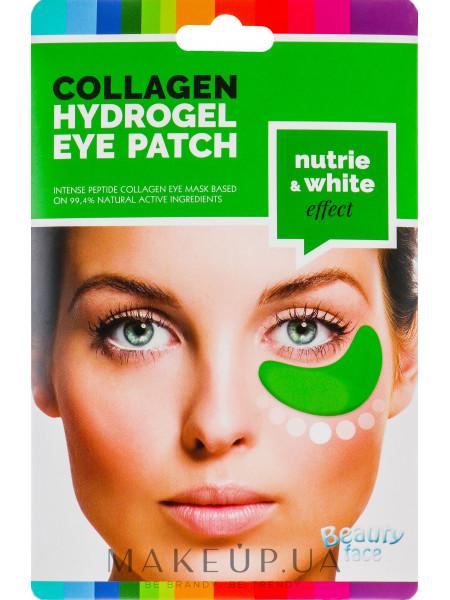 Коллагеновая маска под глаза с экстрактом огурца и морскими водорослями