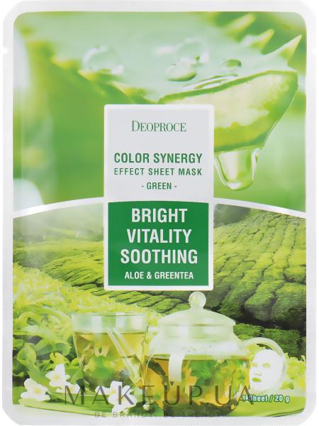 Тканевая маска для лица, алоэ и зеленый чай