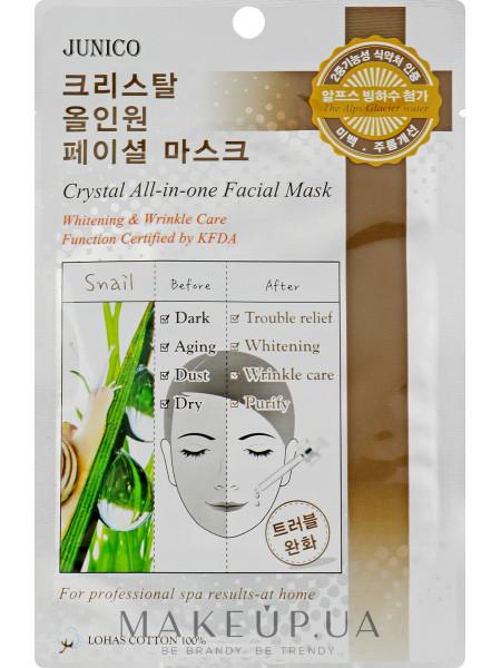 Тканевая маска с улиткой