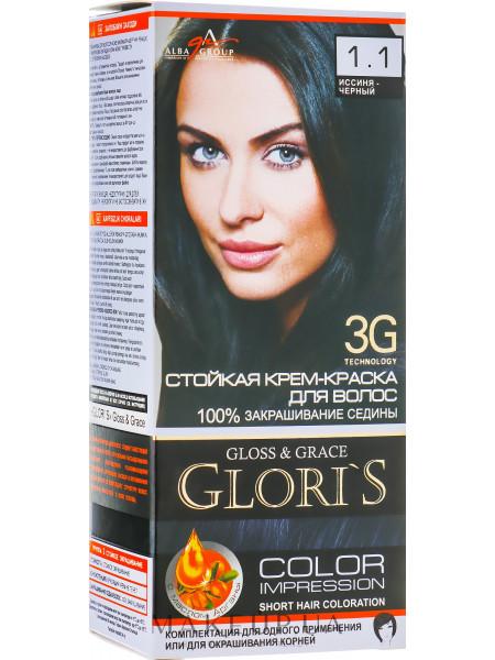 Крем-Краска для волос на 1 применение