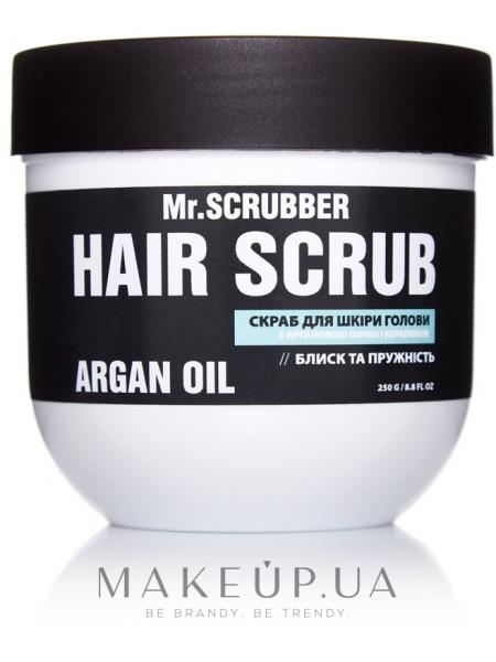 Скраб для кожи головы с маслом арганы и кератином