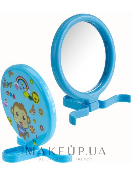 Компактное зеркало, cm-91, голубое