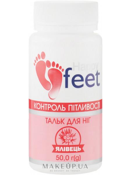 Тальк для ног