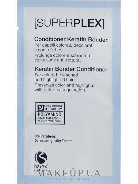 Кондиционер для окрашенных и обесцвеченных волос