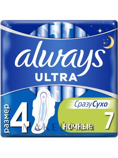 Гигиенические прокладки, размер 4, 7шт