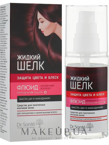 Флюид для волос