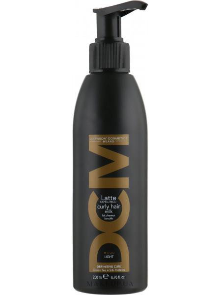 Молочко для вьющихся волос легкой фиксации