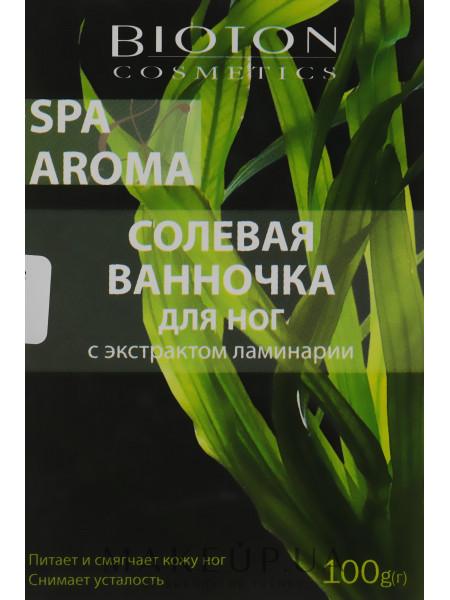Солевая ванночка для ног с экстрактом ламинарии
