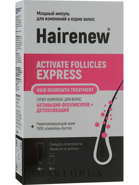 Инновационный комплекс для волос
