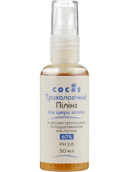 Пилинг для головы фитоэстрогенами и янтарной кислотой, 60%