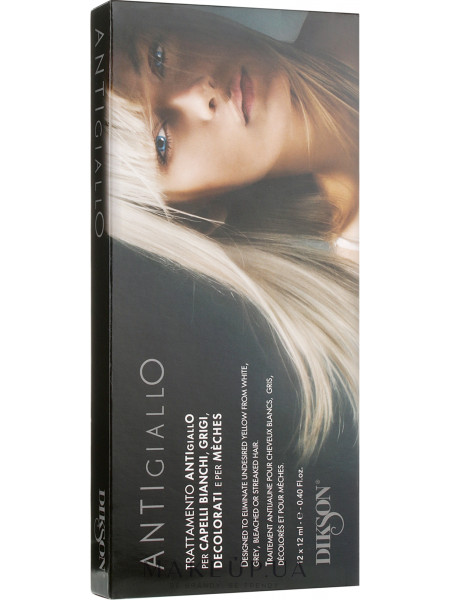 Ампульное средство против пожелтения осветленных, обесцвеченных, мелированных и седых волос