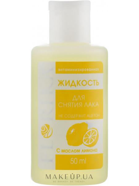Жидкость для снятия лака без ацетона с лимонным маслом