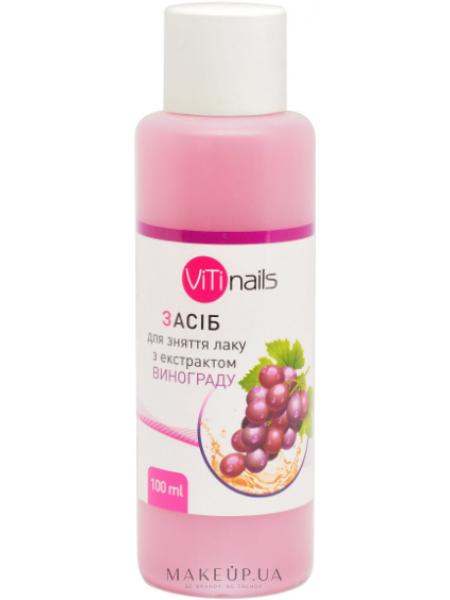 Жидкость для снятия лака с экстрактом винограда