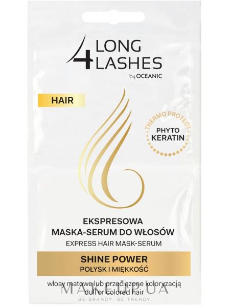 Маска-Сыворотка для волос