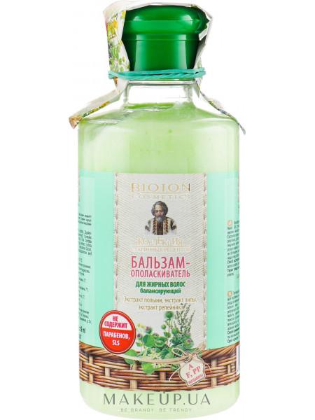Бальзам-Ополаскиватель для жирных волос