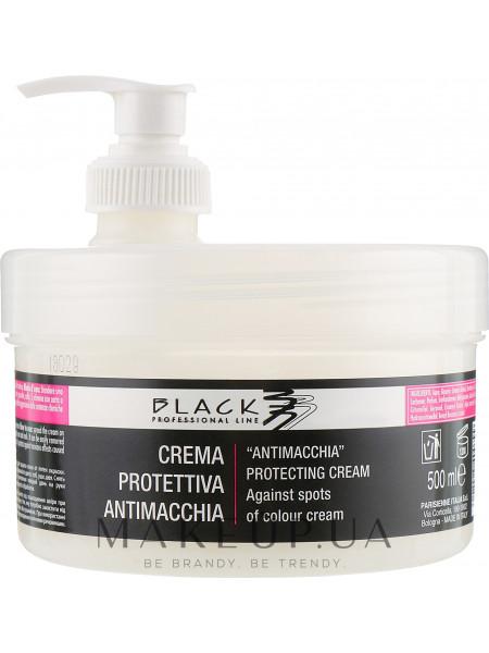 Крем для защиты кожи от краски (с дозатором)