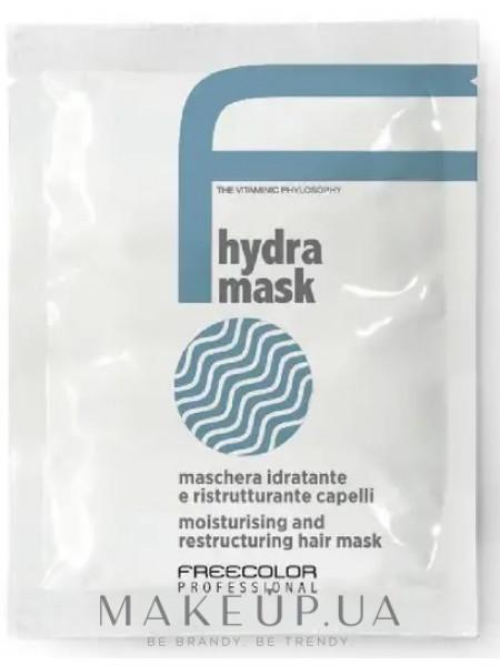 Маска для волос увлажняющая