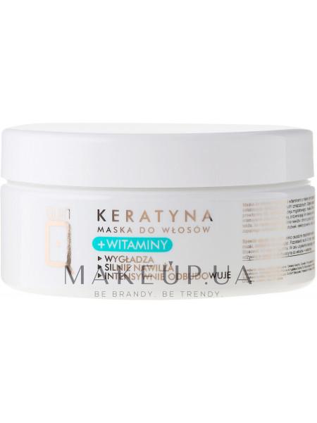 Маска для волос с кератином и витаминами