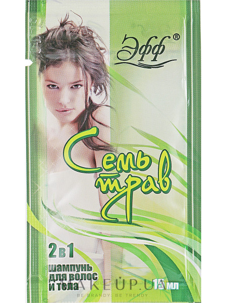 Шампунь для волос и тела