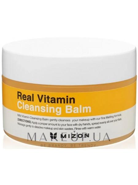 Бальзам для очищения кожи лица и снятия макияжа
