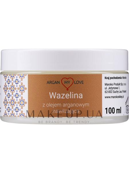 Вазелин с маслом арганы для лица и тела