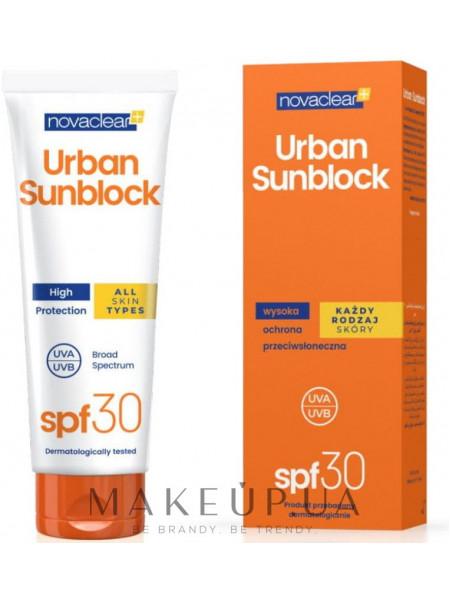 Солнцезащитный крем для всех типов кожи