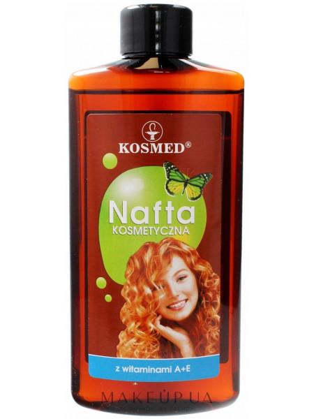 Косметическая нефть с витаминами а + е