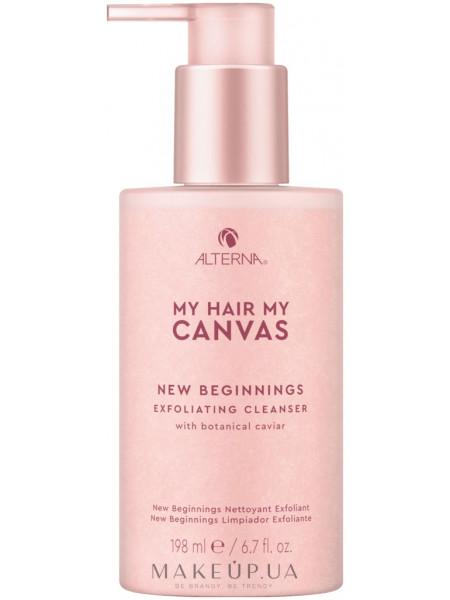 Отшелушивающее и очищающее средство для кожи головы