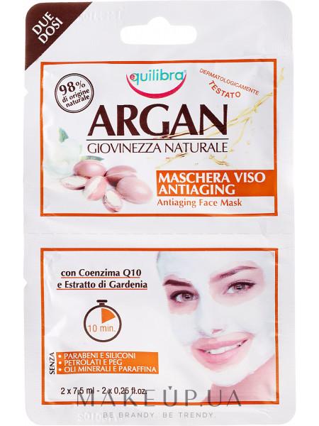 Антивозрастная маска для лица с коэнзимом q10 и экстрактом гардении