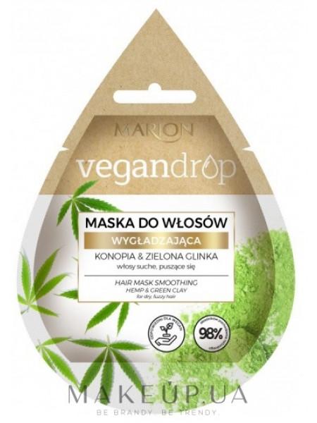 Разглаживаю маска для волос с коноплей и зеленой глиной