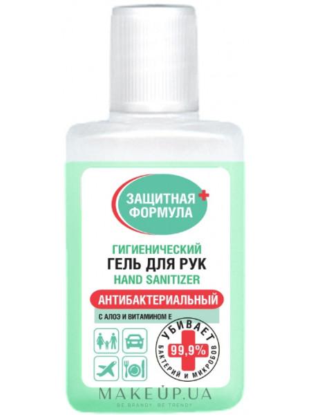 Гигиенический гель для рук антибактериальный с алоэ и витамином e серии