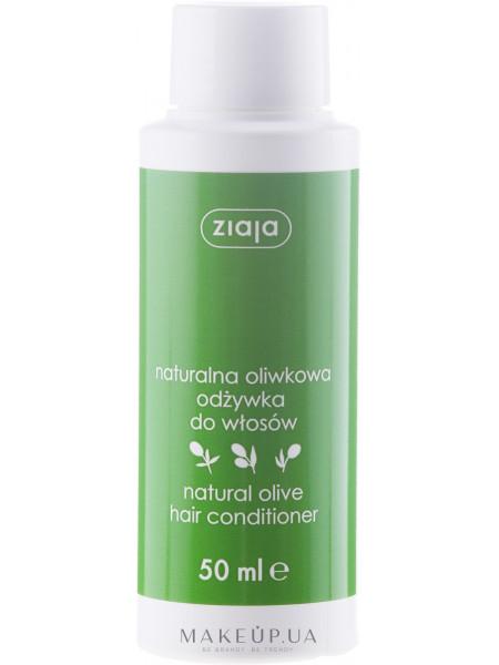 Кондиционер для волос оливковый