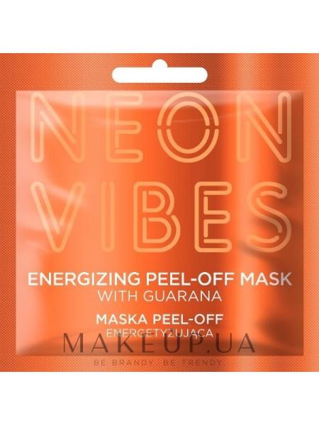 Энергетическая отшелушивающая маска для лица