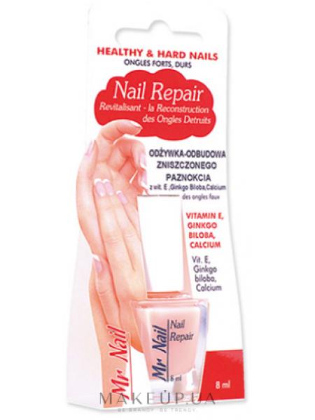 Кондиционер для восстановления ногтей