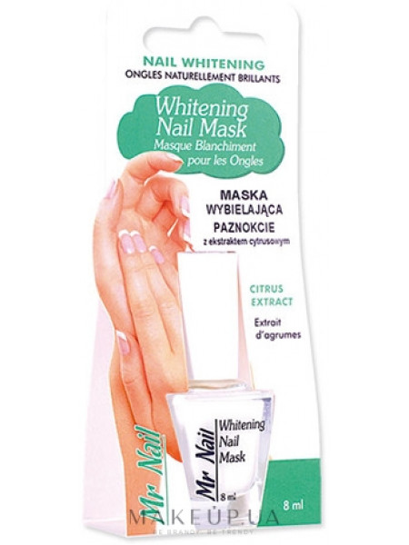 Маска для ногтей с экстрактом цитруса