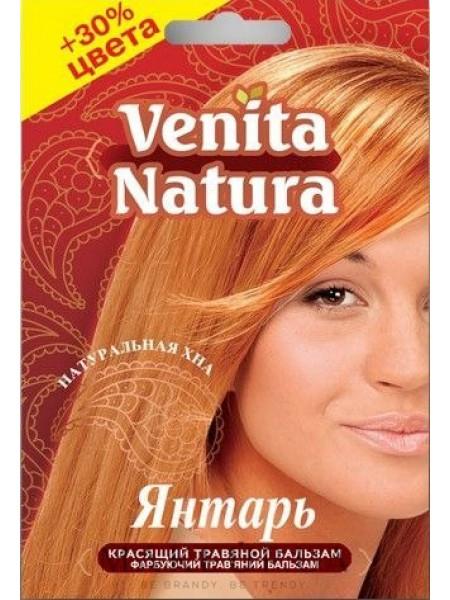 Красящий травяной бальзам для волос