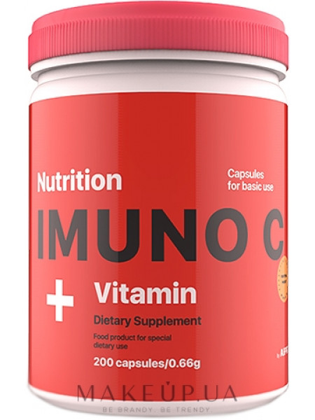 Витамины imuno c vitamin, 200 капсул