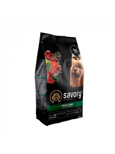 Сухой корм для собак малых пород Savory 1 кг (ягненок)