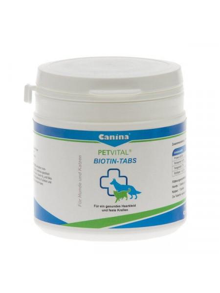 Витамины для кошек и собак Canina «PETVITAL Biotin-Tabs» 50 таблеток, 100 г (для кожи и шерсти)