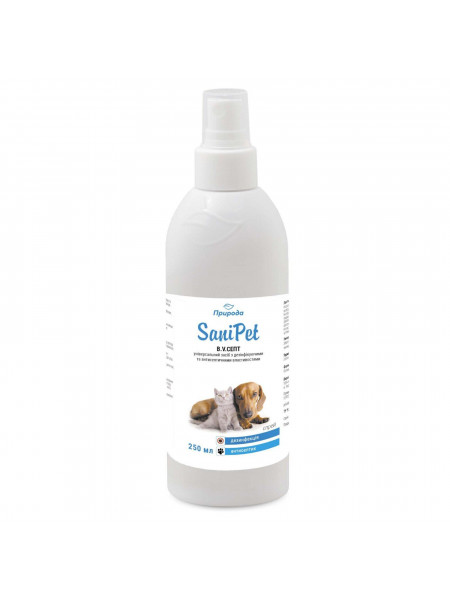 Спрей для дезинфекции Природа Sani Pet «B.V. Септ» 250 мл - cts