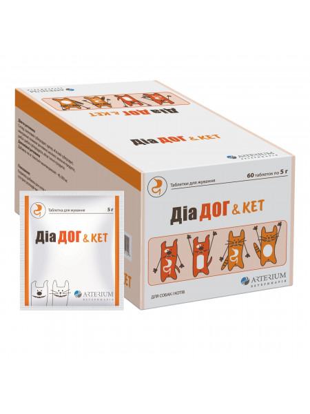Таблетки для кошек и собак Артериум «Диа Дог & Кет» на 20 кг, 1 таблетка (для устранения расстройств пищеварительного канала) - dgs