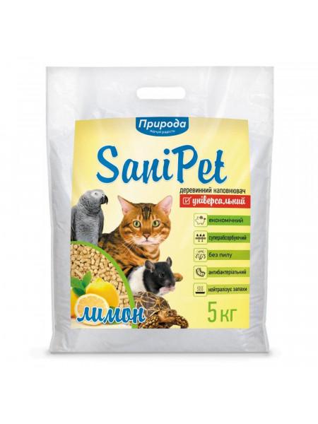 Гигиенический наполнитель Природа Sani Pet «Лимон» 5 кг (древесный) - rds