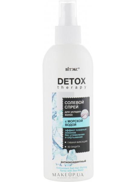Солевой спрей антиоксидантный для укладки волос с морской водой