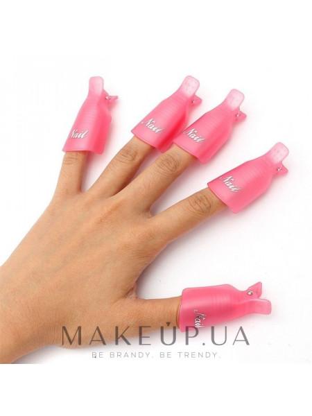 Клипсы пластиковые для снятия гель-лака, розовые
