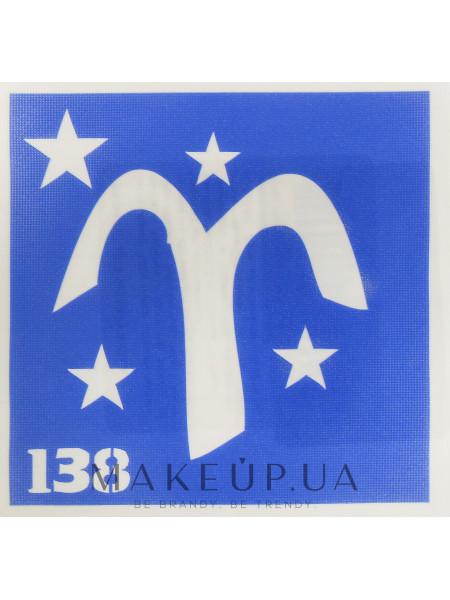 Трафарет для боди-арта, 6х6 см, 138