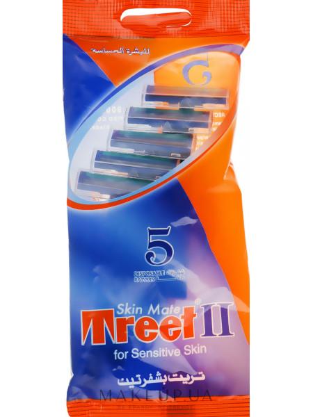 Одноразовые станки для бритья, 5 шт