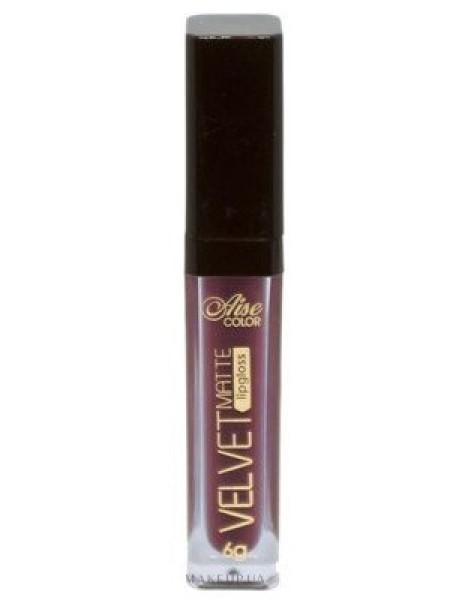 Aise line velvet matte lipgloss
